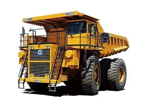 XCMG Mining Machinery for Sale】XCMG Mining Machinery price