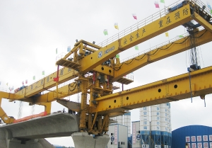 XCMG TJ450   Bridge Girder Erection Machine