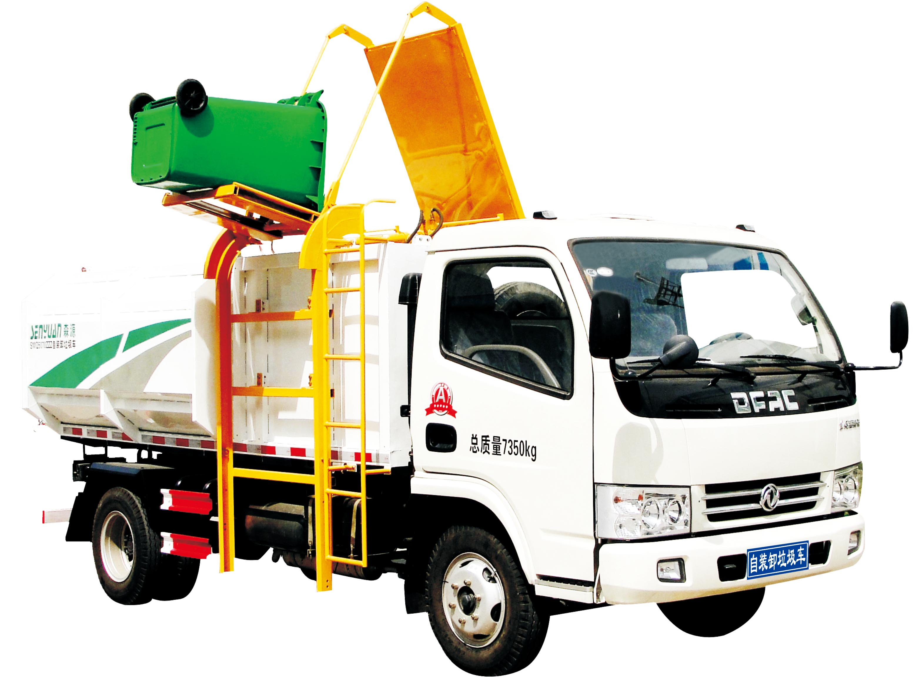 SHENGYUAN Dongfeng Duolika Self-loading and Unloading Garbage Truck